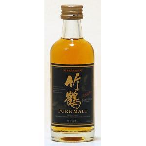 ニッカウヰスキー【ウイスキー43度】ミニチュア瓶竹鶴ピュアモルト50ml