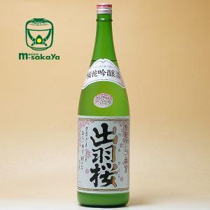 出羽桜(でわざくら)酒造 山形の酒 1,800ml出羽桜 桜花吟醸酒 さらさらにごり 2019 吟醸...