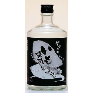 山陰の金賞受賞蔵でもある千代むすび酒造さんは「ゲゲゲの鬼太郎」の作者である水木しげる先生の出身地、境...