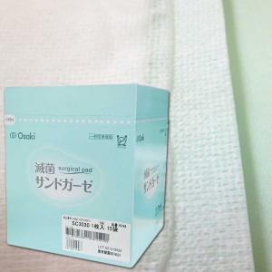 表面材にコットン100%の不織布を使用しています。30cm×30cm 1枚ずつ滅菌加工済 15袋入で...