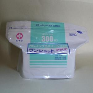 白十字 ワンショットプラス 300枚入(イソプロパノール含浸脱脂綿)