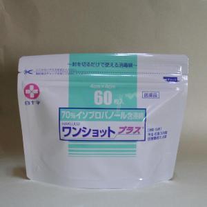 白十字 ワンショットプラス 60枚入(イソプロパノール含浸脱脂綿)