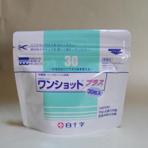 白十字 ワンショットプラス 30枚入(イソプロパノール含浸脱脂綿)