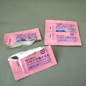 白十字 ワンショットプラスP EL-II 1枚×100包入(エタノール含浸脱脂綿)|mb-web|04