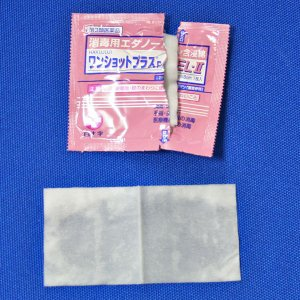 白十字 ワンショットプラスP EL-II 1枚×100包入(エタノール含浸脱脂綿)|mb-web|06