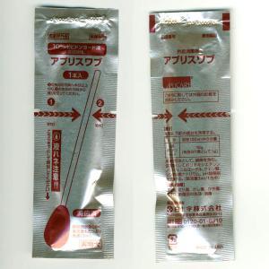 白十字 アプリスワブ(10%ポビドンヨード液) 1本入×50袋|mb-web|02