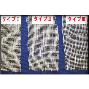 白十字 ガーゼ 10m(30cmX10m)未滅菌 mb-web 02