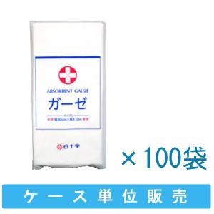 ケース単位(100袋)の販売です。  局方ガーゼタイプI 使用する分だけ切って使える10mタイプ。 ...
