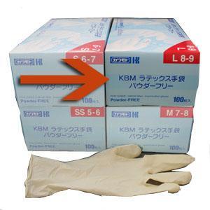 KBMラテックス手袋(パウダーフリー) L 100枚入 mb-web