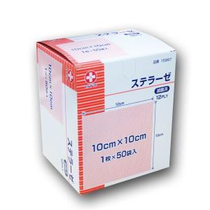 2014年リニューアル品です。1枚滅菌済×50袋入です。折りたたんだ状態が10cm×10cmです。広...