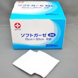 15cm×30cm 8ツ折 200枚入 不織布です。