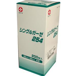 多用途にご使用いただける、綿100%不織布。25cm×25cm