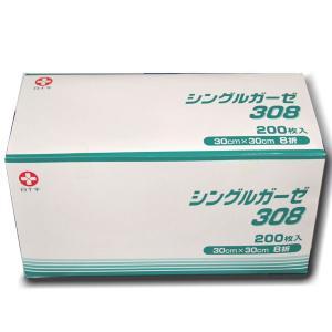 白十字 シングルガーゼ308 200枚入 30cmX30cm 8折 未滅菌|mb-web