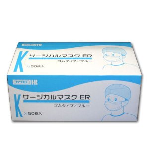 サージカルマスクER ラテックスフリーゴム紐50枚入 不織布ブルー3層構造・日本製/川本産業|mb-web