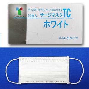 竹虎 サージマスクTC ホワイト(9×17cm)ゴムひもタイ...