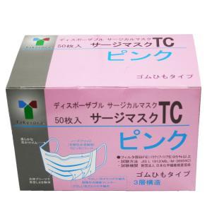 竹虎 サージマスクTC ピンク(9×14cm)ゴムひもタイプ50枚入|mb-web