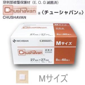 ニチバン チューシャバン Mサイズ 8枚×60袋入(穿刺部被覆保護用パッド付絆創膏)|mb-web