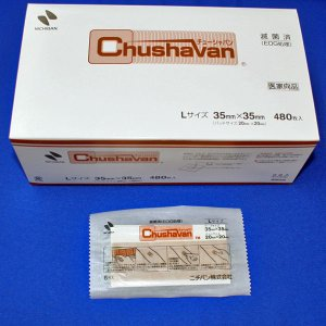 ニチバン チューシャバン Lサイズ 6枚×80袋入(穿刺部被覆保護用パッド付絆創膏)|mb-web