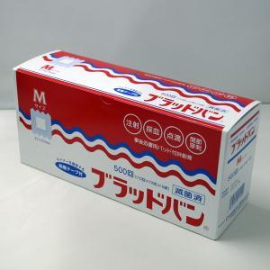 祐徳薬品 ブラットバン Mサイズ 白 100枚×5袋入(穿刺部被覆保護用パッド付絆創膏)|mb-web