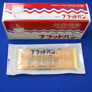 祐徳薬品 ブラットバン Lサイズ ベージュ 100枚×5袋入(穿刺部被覆保護用パッド付絆創膏)|mb-web