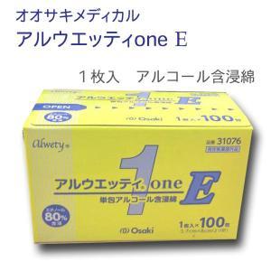 オオサキ アルウェッティone-E 1枚入X100包(エタノール含浸脱脂綿)|mb-web