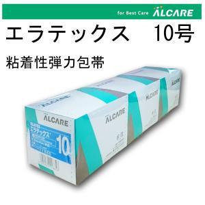 アルケア エラテックス 10号 10cm×5m 3巻入