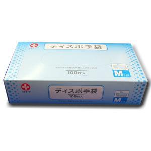 白十字 ディスポ手袋 M 100枚入 mb-web