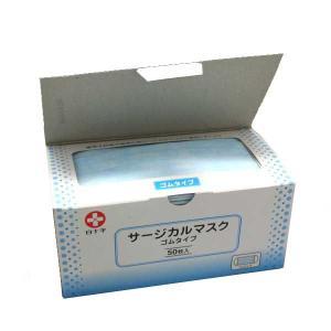 白十字サージカルマスク ゴムタイプ50枚入 不織布ブルー(バクテリアバリア性99%以上)|mb-web