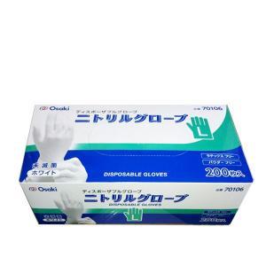 オオサキ ニトリルグローブ Lサイズ ホワイト200枚入 mb-web