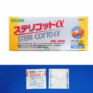 カワモト ステリコットα 200包入(エタノール含浸脱脂綿) mb-web