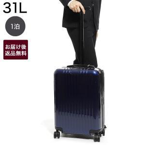【プレミアム会員セール】リモワ / RIMOWA / スーツケース / キャリーケース モデル:ES...
