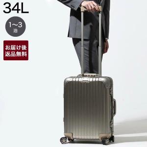 リモワ RIMOWA スーツケース キャリーケース 923....