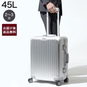 リモワ RIMOWA スーツケース キャリーケース シルバー...