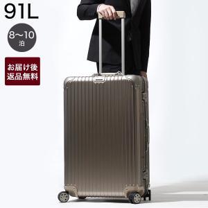 リモワ RIMOWA スーツケース TOPAS TITANIUM 73 MULTIWHEEL NG 91L トパーズチタニウム
