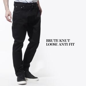 ヌーディージーンズ nudie jeans co ストレッチ ジーンズ ブラック メンズ デニム ジップフライ brute-knut-112078 BRUTE KNUT LOOSE ANTI FIT|mb-y