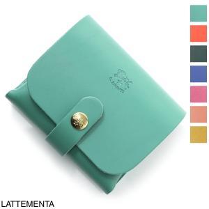 イルビゾンテ IL BISONTE カードケース メンズ レディース c0848-ep-1016-lattementa|mb-y