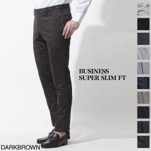 ピーティーゼロウーノ PT01 ジップフライパンツ BUSINESS SUPER SLIM FT ビジネス スーパースリムフィット ノープリーツ メンズ codf01-an63-0030|mb-y