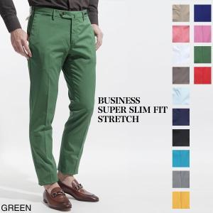 ピーティーゼロウーノ PT01 ジップフライ パンツ BUSINESS SUPER SLIM FIT STRETCH ビジネス スーパースリムフィット ノープリーツ ノータック メンズ|mb-y