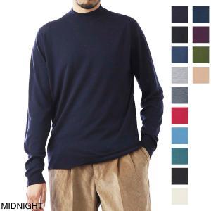 ジョンスメドレー JOHN SMEDLEY モック タートルネック セーター HARCOURT ハーコート 30ゲージ ハイネックセーター 大きいサイズあり メンズ harcourt-charcoal|mb-y