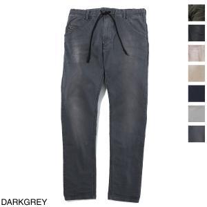 ディーゼル DIESEL ジップフライパンツ KROOLEY JOGG JEANS ジョグジーンズ 大きいサイズあり メンズ krooley-ne-00cyki-0670m-58q|mb-y