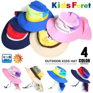 dd375bee992bc 子供服 キッズ 帽子 KIDS FORET 日よけ付き アウトドアハット UVカット 紫外線対策 撥水加工 吸水速乾 トレッキング 男の子 女の子  キッズ ジュニア こども服