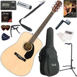 高品位のトーンと優れたプレイヤビリティを両立した、リーズナブルな価格のDreadnoughtギターを...