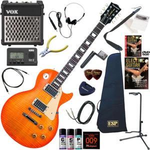 エレキギター 初心者 入門セット EDWARDS エドワーズ E-LP-125SD/VHB リズム&...