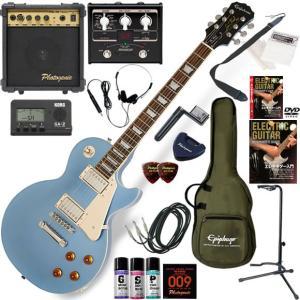 エレキギター 初心者 入門セット Epiphone エピフォン Les Paul Standard/...