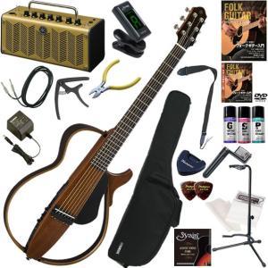 サイレントギター 初心者 入門セット YAMAHA ヤマハ SLG200S/NT レトロなデザインで...