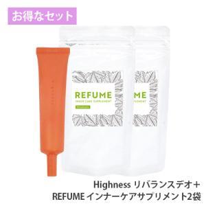 ワキガ対策 わきが 治療薬 Highness リバランスデオ(1本) REFUME インナーケアサプ...