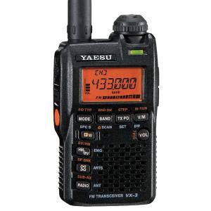 VX-3 ヤエス 144/430MHzデュアルバンドFMトランシーバー