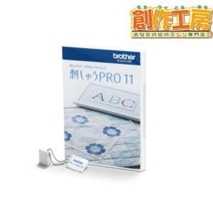 ブラザー 刺しゅうPRO 10 (ESY1001)|mcff