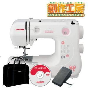 ポイント3倍 ジャノメ JP510 コンピュータミシン フットコントローラー&基本セットをプレゼント