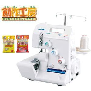 JUKI MO113 3本糸ロックミシン 【針2P】をプレゼント♪|mcff